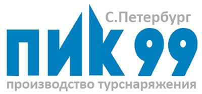 ПИК99 - производство велорюкзаков, велосумок, палаток, спальников