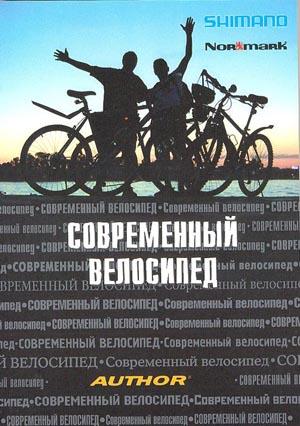 http://velopiter.spb.ru/misc/book222.jpg