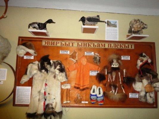 В музее на Айоне.jpg