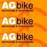AGbike