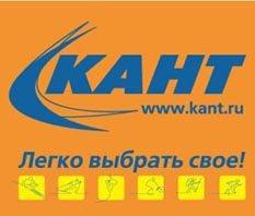 Kant1.jpg