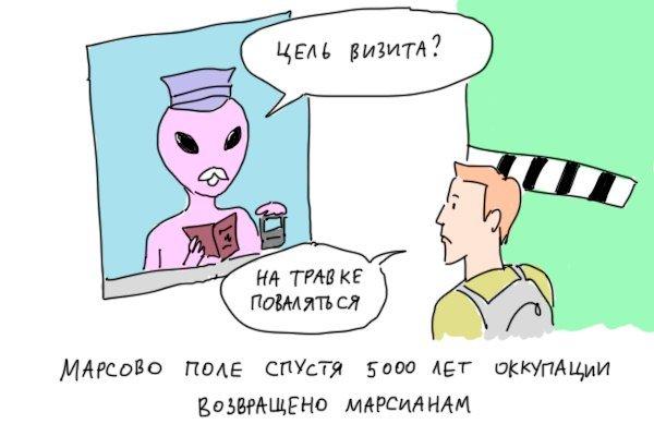 duran-art-Комиксы-Питер-будущее-3865500.jpeg