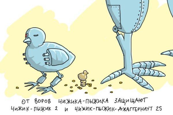 duran-art-Комиксы-Питер-будущее-3865502.jpeg