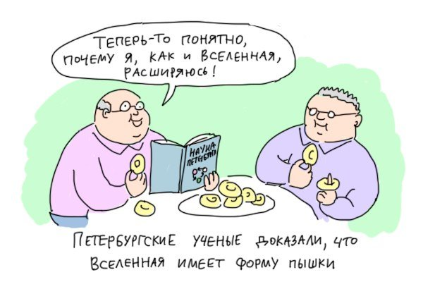 duran-art-Комиксы-Питер-будущее-3865504.jpeg
