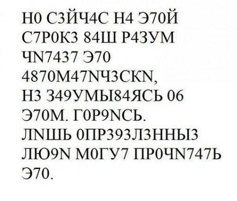 771440c9fae6b6c886bd0a6385d46875.jpg