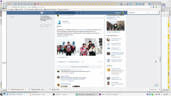 Screenshot_20170602_124152.png