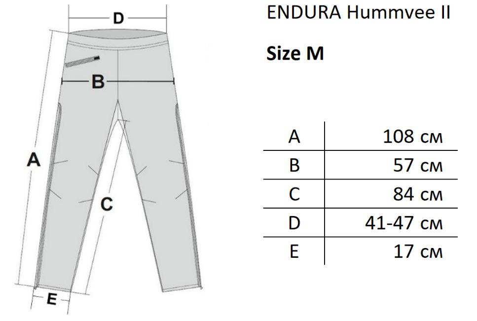 Шаговая длина брюк как мерить фото