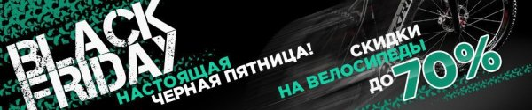 chernaja_pjatnica_blja_585522.jpg
