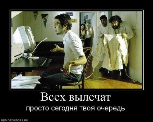 568271_vseh-vyilechat.jpg