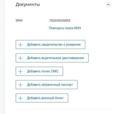 Screenshot_20180807_132647.jpg