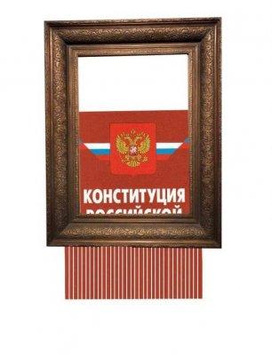 политика-конституция-В-свете-последних-событий-Banksy-4752483.jpeg