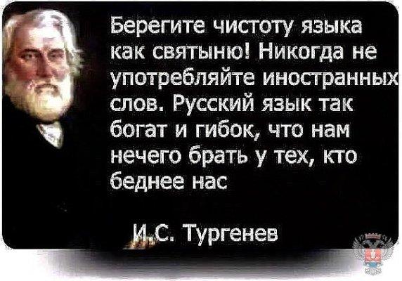 Тургенев IbVlCWj6_Rc.jpg