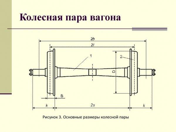 slide-16.jpg