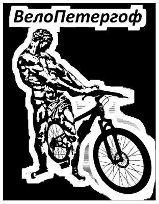 велопетергоф.jpg