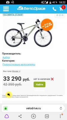 Screenshot_20190419-182230.png