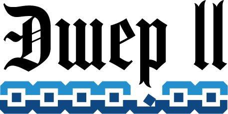 usher_2_logo.jpg