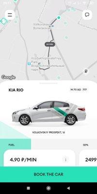 Screenshot_2020-01-22-20-11-44-786_com.carshering.jpg