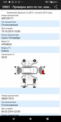 Screenshot_20200221-092529.png
