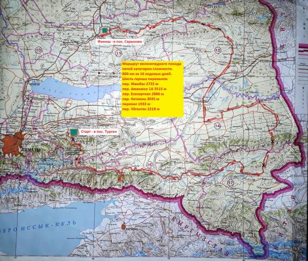 Karta-skhema_velosipednogo_marshruta_V_x_FastStoneEditor.png