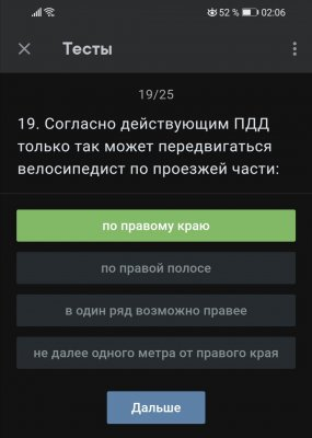 Screenshot_20200426_020703.jpg