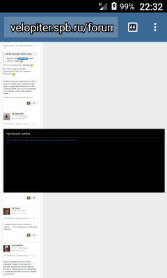 Screenshot_20200527-223239.png