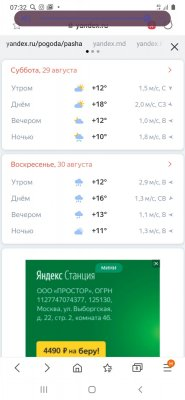 Screenshot_20200828-073216_Samsung Internet.jpg