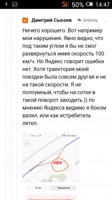 Screenshot_2020-11-25-14-47-29.png
