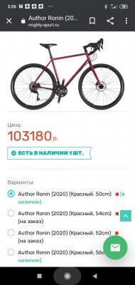 Screenshot_2020-12-25-02-26-30-103_com.android.chrome.jpg