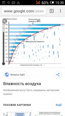 Screenshot_2021-01-21-15-30-43.png