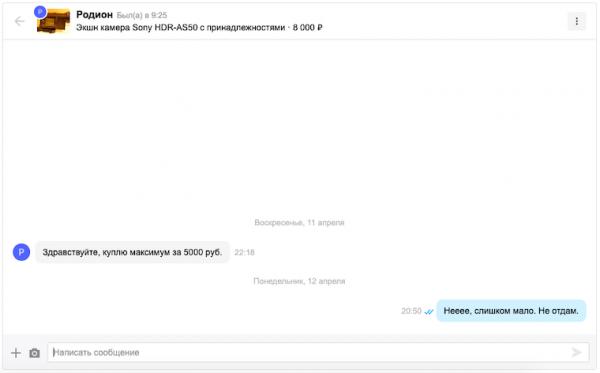 Screenshot 2021-04-13 at 10.30.09.png