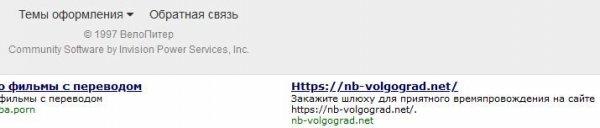 яяячс98у.jpg