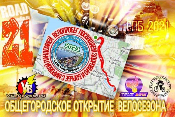 PicsArt_04-14-11.15.32.jpg