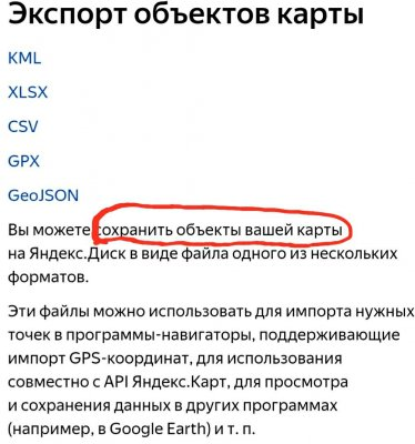 Screenshot_20210409-003016_Yandex.jpg