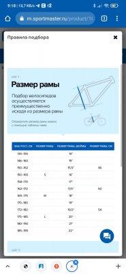 Screenshot_2021-05-17-09-18-19-960_com.android.chrome.jpg