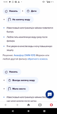 Screenshot_20210525-104533.png