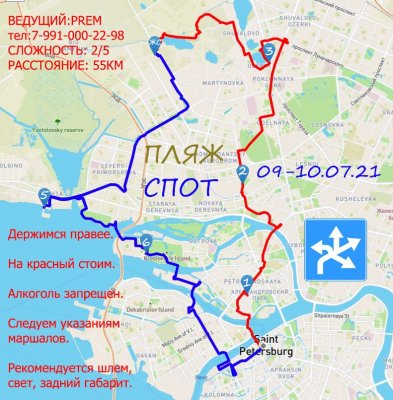plyazh_spot.jpg